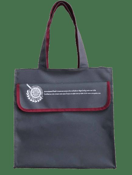 ผลิตกระเป๋าผ้า 600D พร้อมสกรีน ให้ สหกรณ์ออมทรัพย์ตำรวจสอบสวนกลาง ตำรวจสันติบาล-พิสูจน์หลักฐานตำรวจ จำกัด