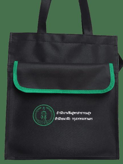 ผลิตกระเป๋าผ้า 600D ให้สำนักชันสูตรสาธารณสุข สำนักอนามัย กรุงเทพมหานคร