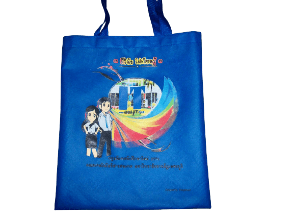 ผลิตกระเป๋าผ้าสปันบอลให้ คณะเทคโนโลยีสารสนเทศ มหาวิทยาลัยราชภัฎเพชรบุรี