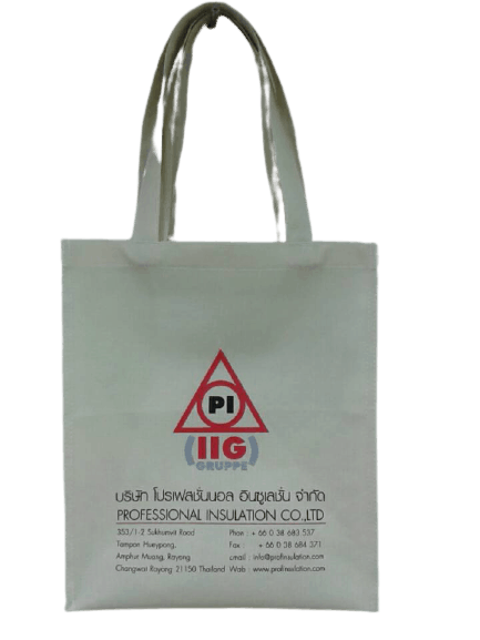 ผลิตกระเป๋าผ้าสปันบอลให้ บริษัท โปรเฟสชั่นนอล อินซูเลชั่น จำกัด