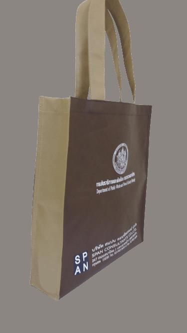 ผลิตกระเป๋าผ้าสปันบอลพร้อมกรีนให้ บริษัท สแปน คอนซัลแตนท์ จำกัดกรมโยธาธิการและผังเมือง กระทรวงมหาดไทย