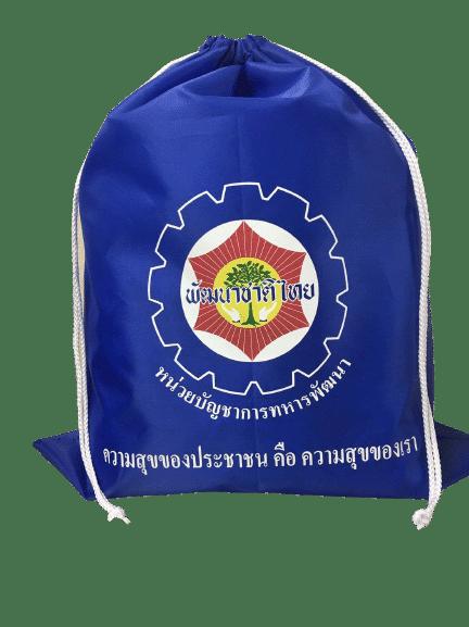 ผลิตถุงยังชีพ สีน้ำเงิน พร้อมสกรีน ให้ พัฒนาชาติไทย หน่วยบัญชาการทหารพัฒนา
