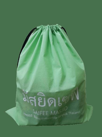 ผลิตถุงยังชีพ สีเขียว พร้อมสกรีน 1 สี ให้ มัสยิดเซฟี