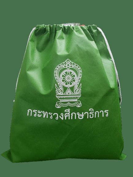 ผลิตถุงยังชีพ สีเขียว พร้อมสกรีน 1 สี ให้ กระทรวงศึกษาธิการ