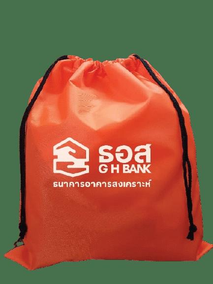 ผลิตถุงยังชีพ สีส้ม พร้อมกรีน 1 สี ให้ ธอส ธนาคารอาคารสงเคราะห์ G H Bank